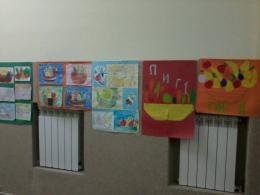 Училищен плод - Изображение 3