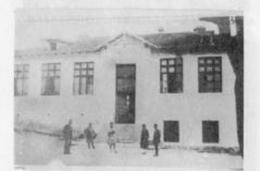 История - НУ Паисий Хилендарски - Стрелча