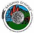 "Фестивал на патриотичната песен ""Бащино огнище"" - НУ Паисий Хилендарски - Стрелча"